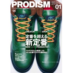 PRODISM No.05 2015/1月号
