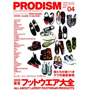 PRODISM No.07 2015/4月号 表紙