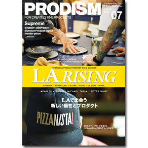 PRODISM No.07 2015/7月号