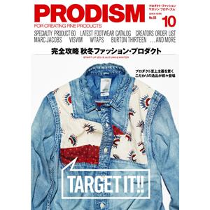 PRODISM No.08 2015/10月号
