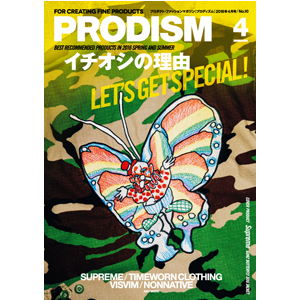 PRODISM No.10 2016/4月号
