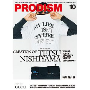 PRODISM 2016年10月号