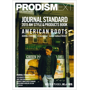 PRODISM EXT. JOURNAL STANDARD 2015/11月号増刊 表紙