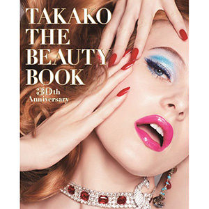 TAKAKO THE BEAUTY BOOK 表紙
