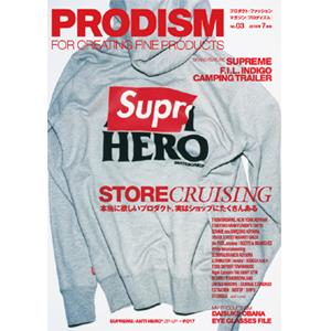 PRODISM No.03 2014/7月号