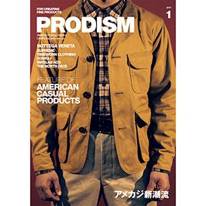 PRODISM 2017年1月号